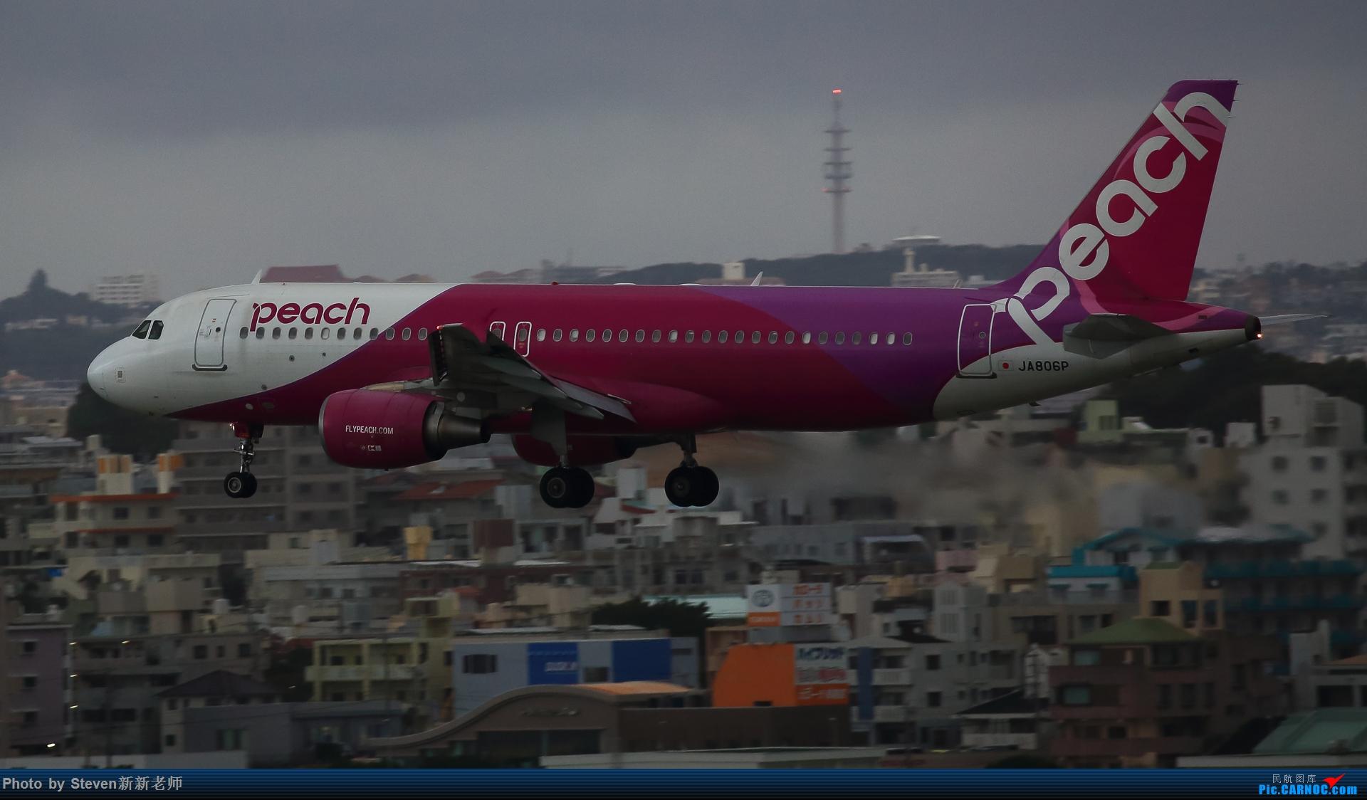 Re:2020沖繩拍機行(民航篇)