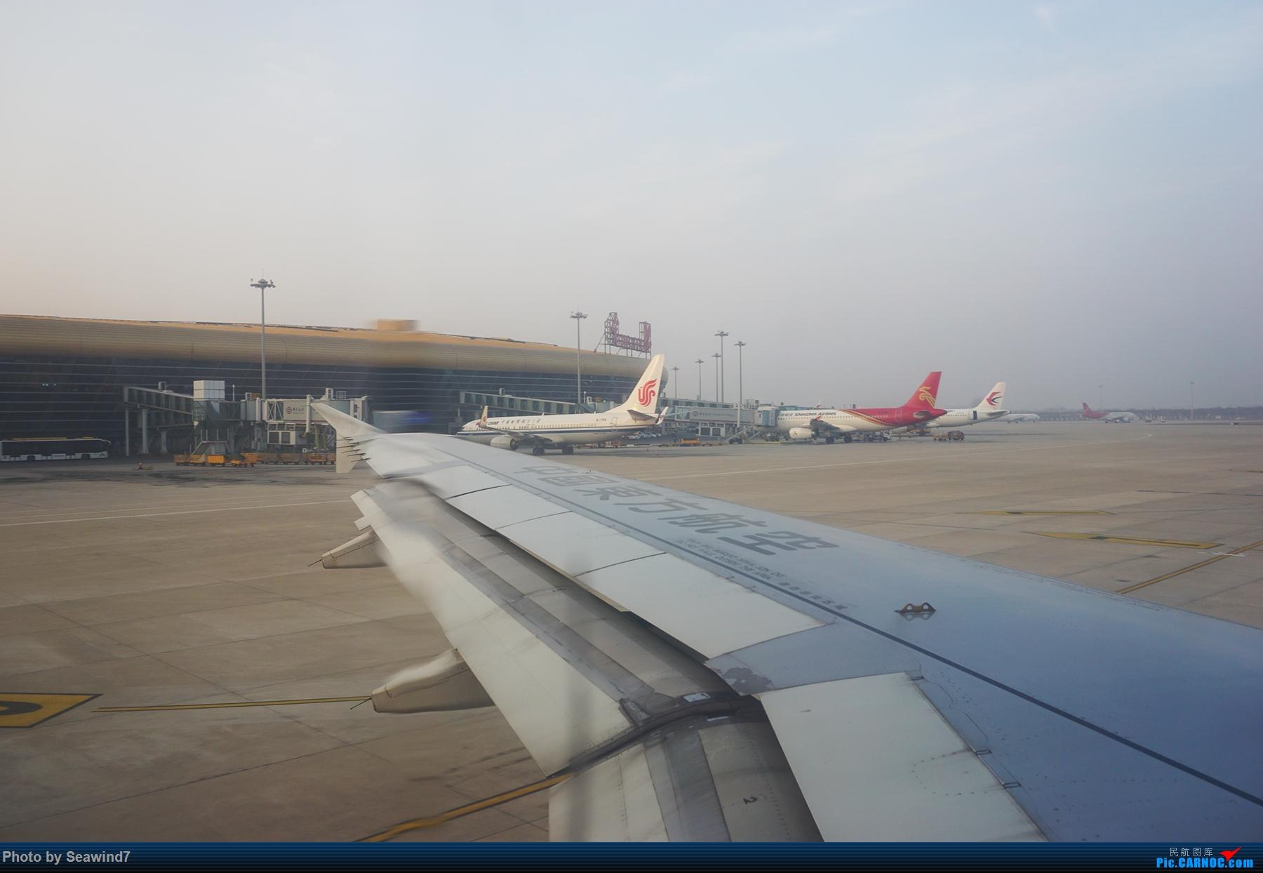Re:[Seawind7游记第四弹]潮汕泉州小周转    中国合肥新桥国际机场