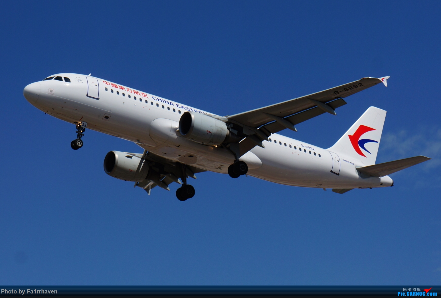 一图流——东航320 AIRBUS A320-200 B-6892 中国呼和浩特白塔国际机场