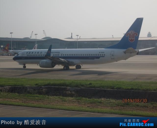 Re:Re:Re:[原创]轻轻松松云南行,擦航322+首航320Neo双体验(2) BOEING 737-800 B-5641 中国杭州萧山国际机场