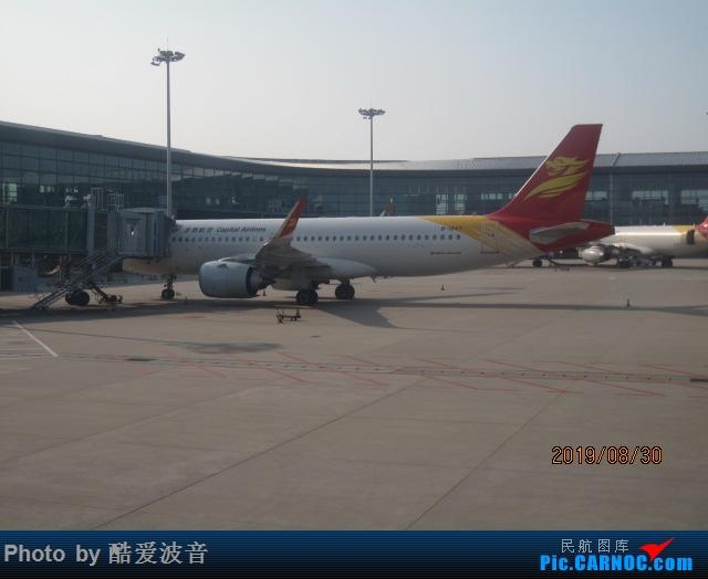 Re:[原创]轻轻松松云南行,擦航322+首航320Neo双体验(2) AIRBUS A320NEO B-1247 中国杭州萧山国际机场