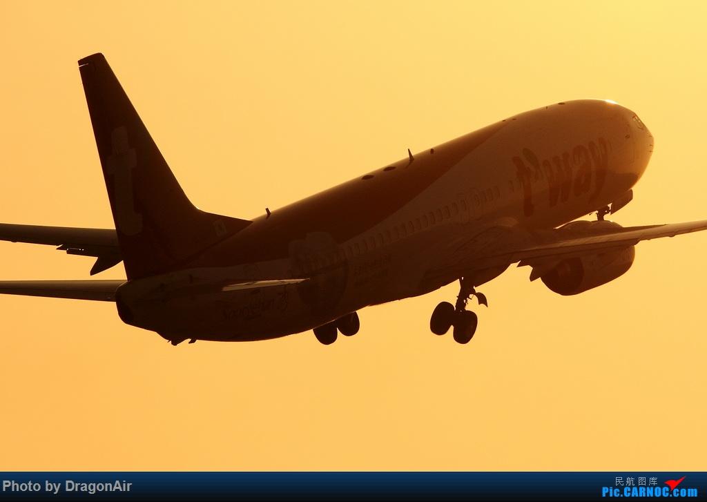 [原创]忘记多久没发图了,冒个泡 BOEING 737-800 HL-8268 中国高雄国际机场