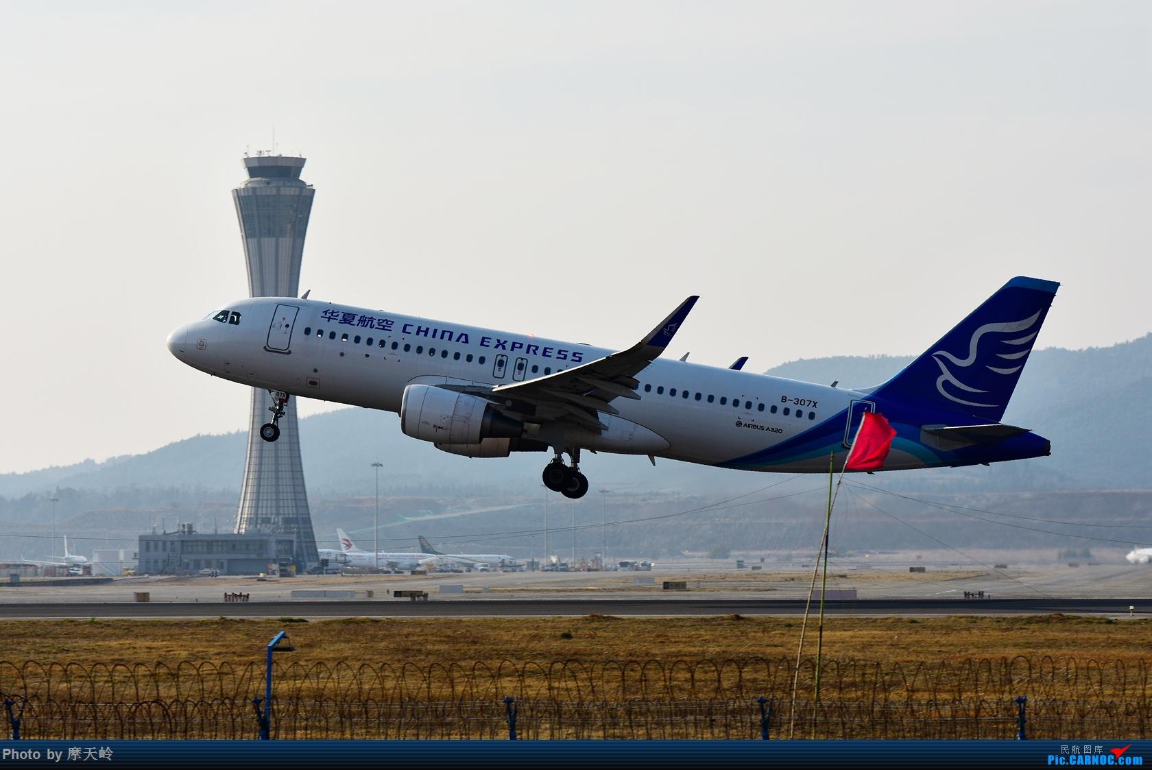 Re:[原创]华夏320 B307X AIRBUS A320-200 B-307X 中国昆明长水国际机场