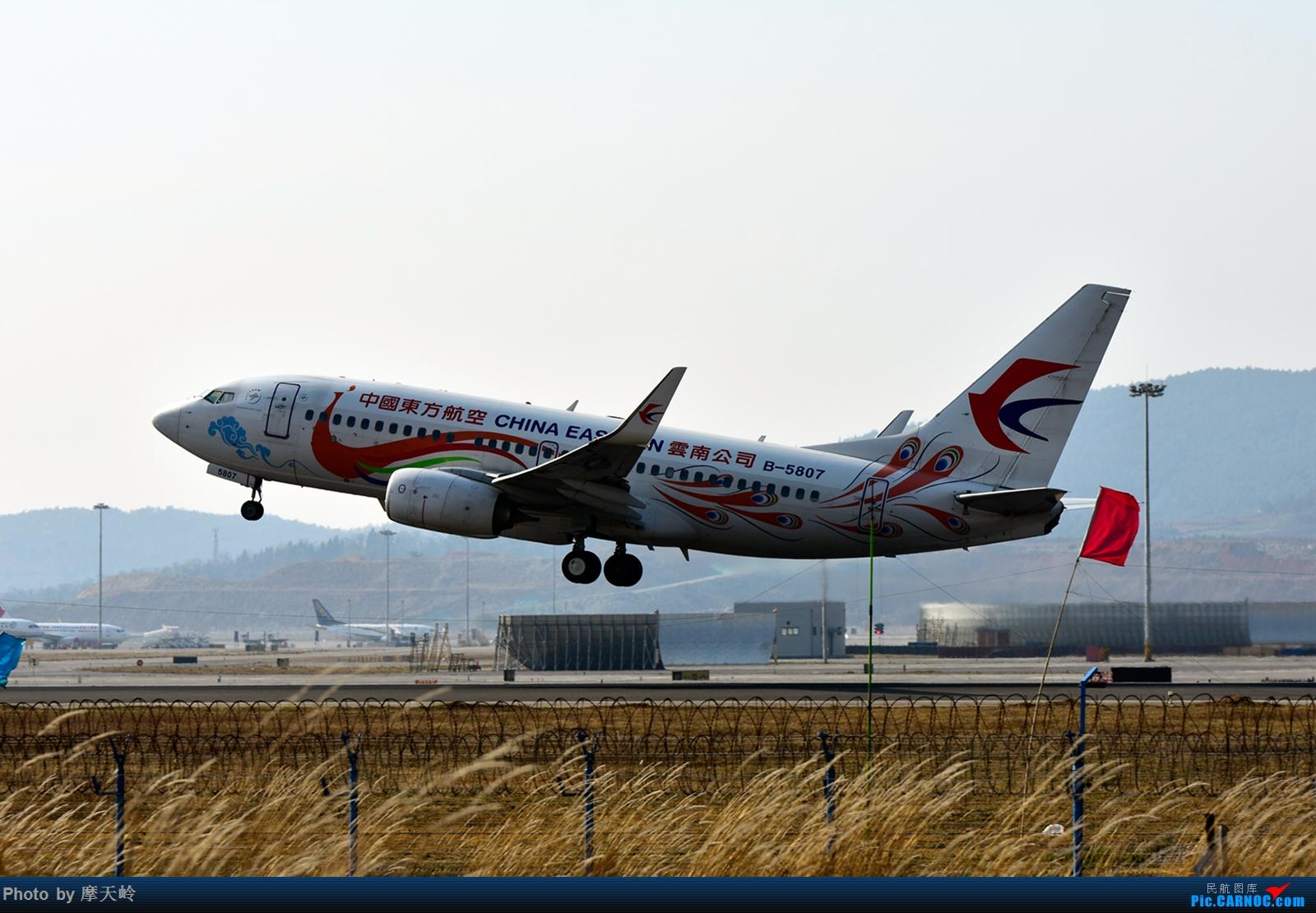 [原创]黄毛土鸡B5807 BOEING 737-700 B-5807