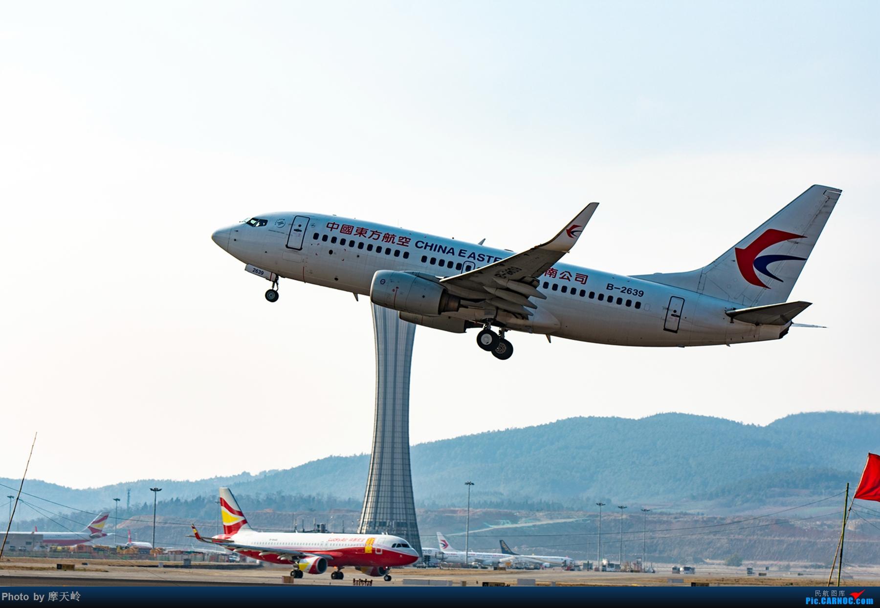 Re:[原创]黄毛土鸡B5807 BOEING 737-700 B-2639 中国昆明长水国际机场