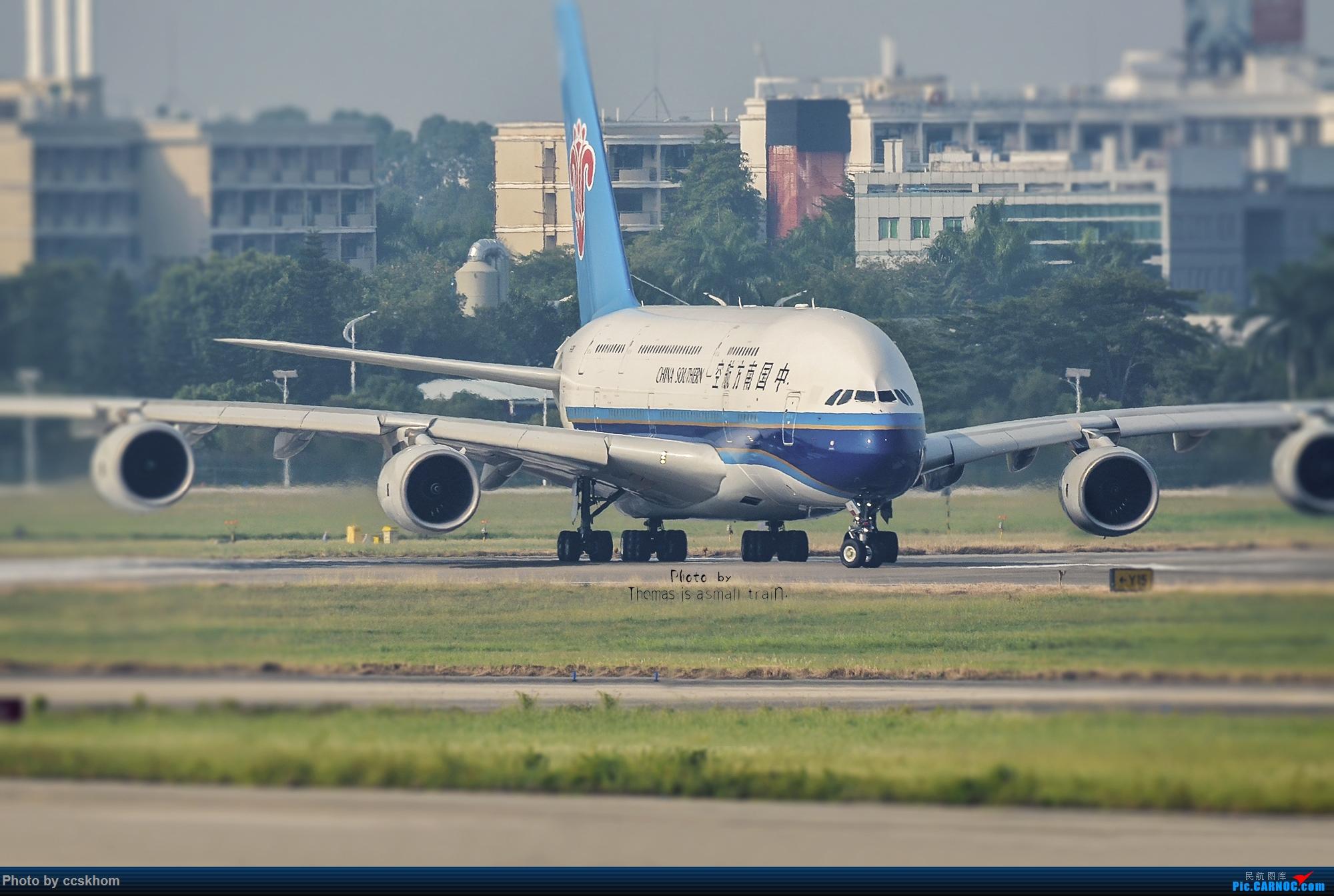 [原创]【合肥飞友会.广州打机队】炒冷饭一组随拍 AIRBUS A380 B-6139 中国广州白云国际机场