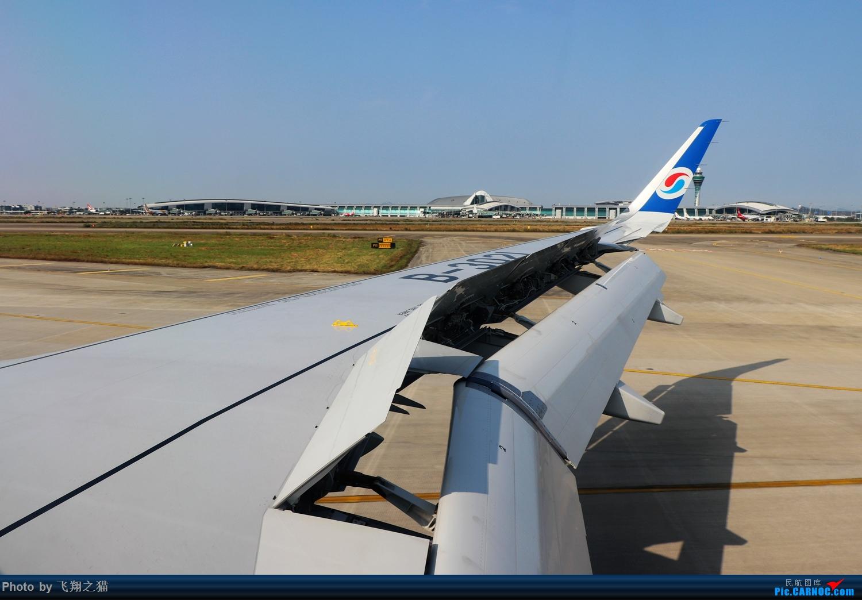Re:[原创]我的飞行体验之南航大胖