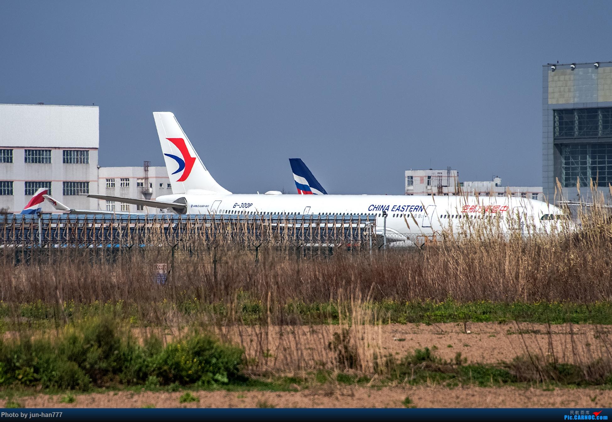 [原创]养机场 AIRBUS A330-300 B-300P
