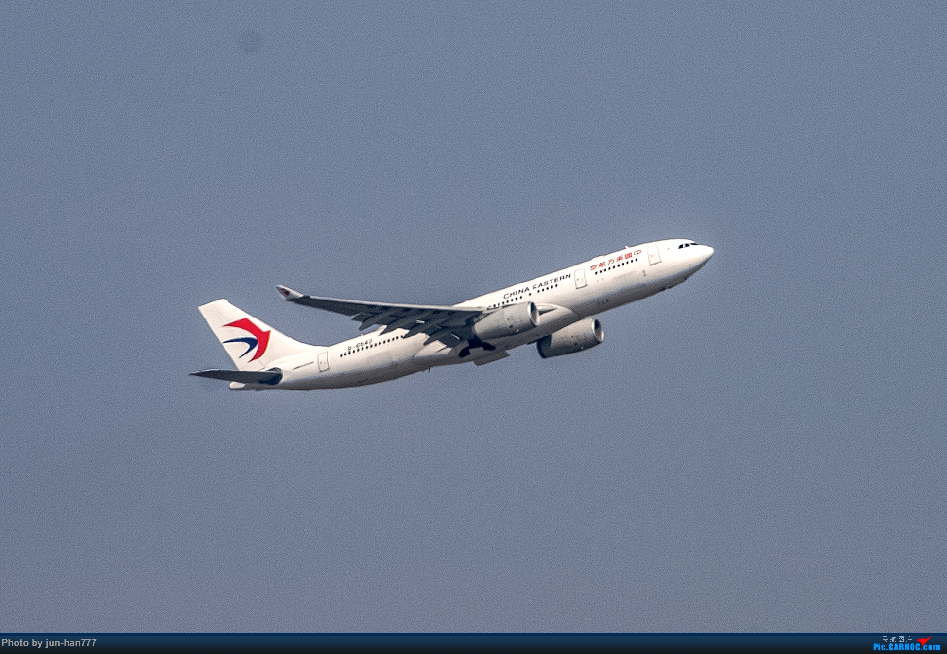 Re:[原创]养机场 AIRBUS A330-200 B-6543