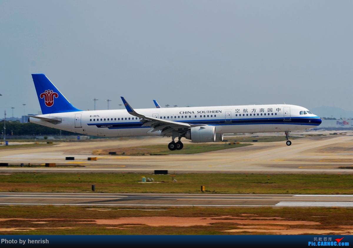 Re:[原创]【肥威的CAN】众志成城,助力复工【 广东青少年拍机小队】【广州,你好!】 AIRBUS A321NEO B-307L 中国广州白云国际机场