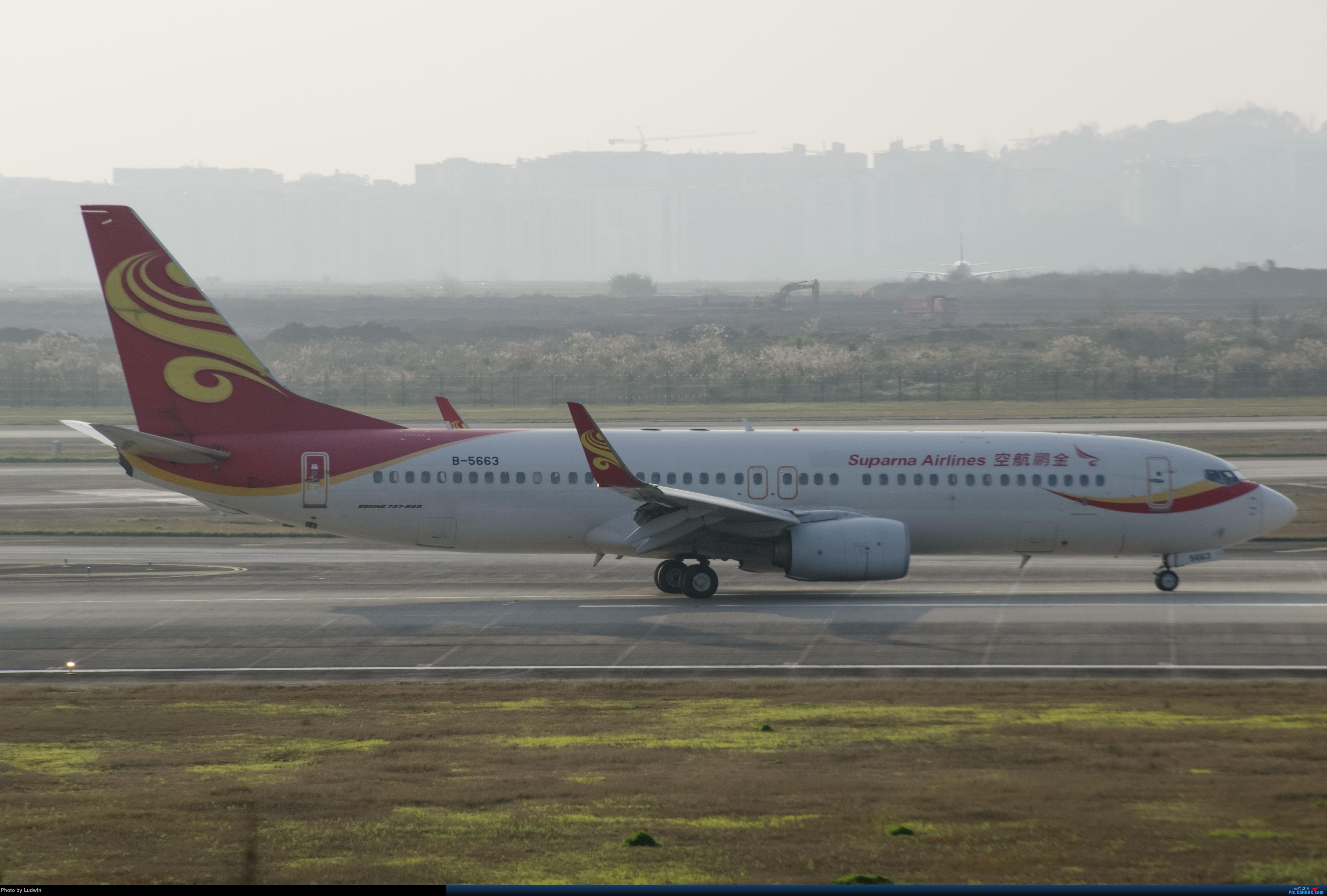 Re:[原创]疫情影响下的ZUCK BOEING 737-800 B-5663 中国重庆江北国际机场