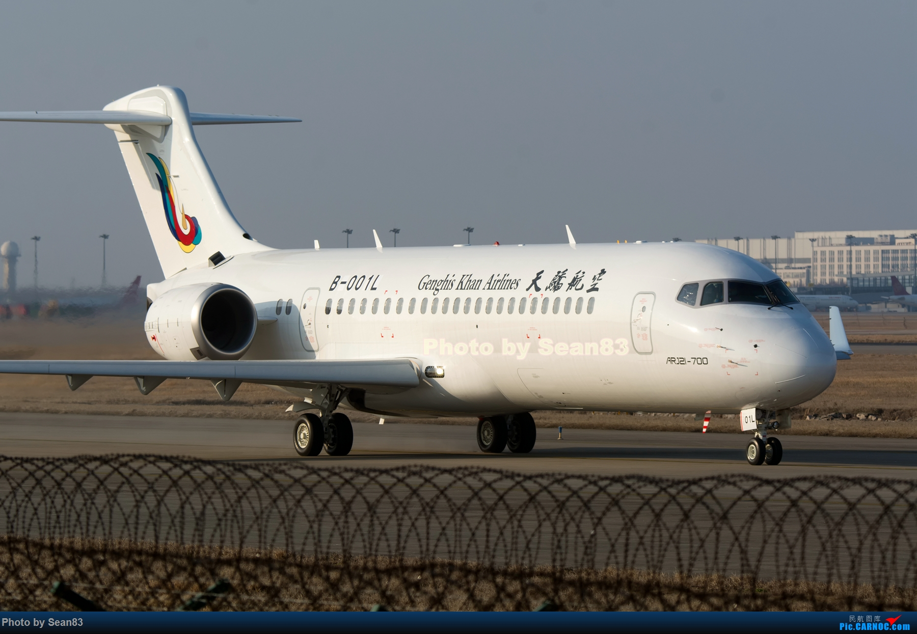 [原创]阿娇-天骄 COMAC ARJ21-700 B-001L 中国上海浦东国际机场