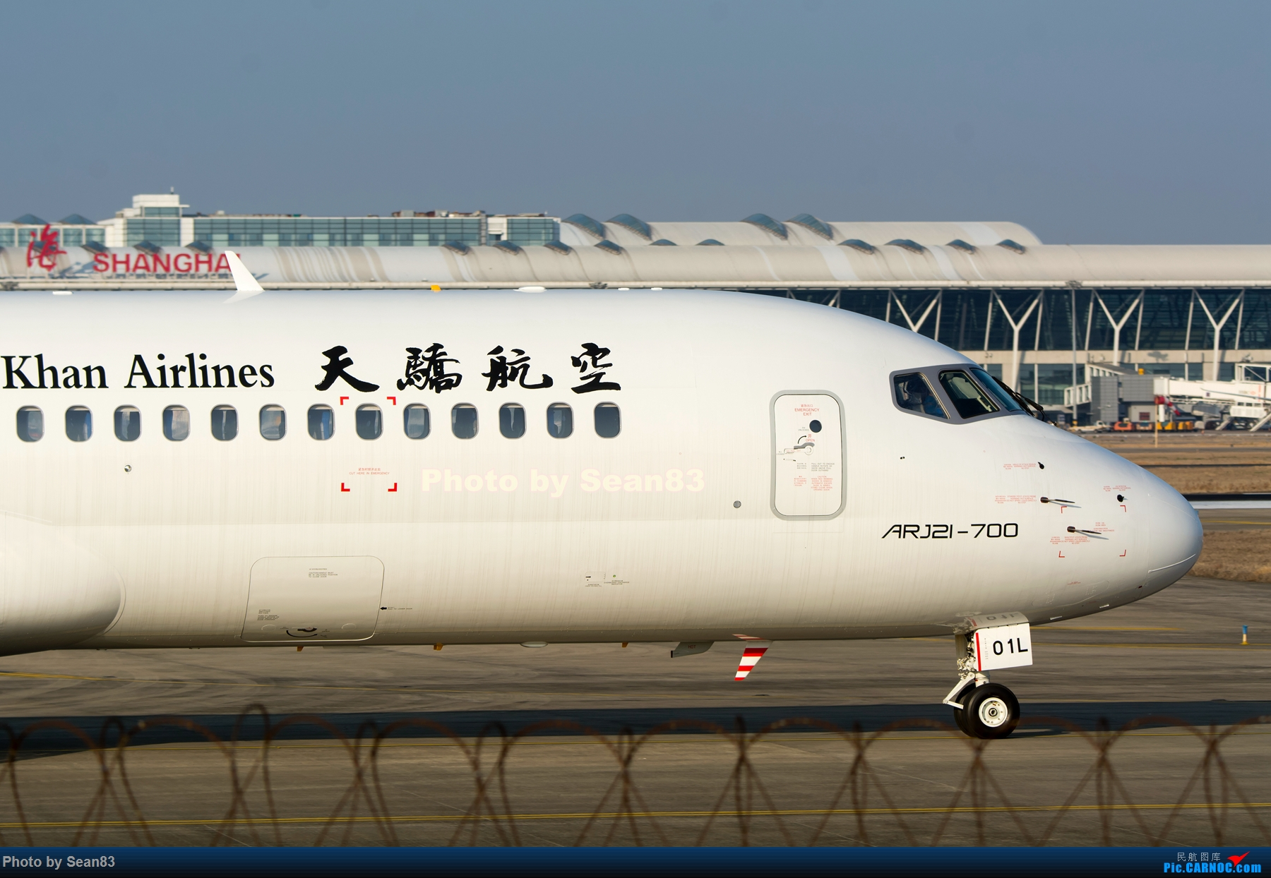 Re:[原创]阿娇-天骄 COMAC ARJ21-700 B-001L 中国上海浦东国际机场
