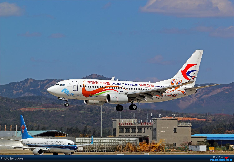 [原创]【KMG】疫情期间 长水走一走 多图 BOEING 737-700 B-5276 中国昆明长水国际机场