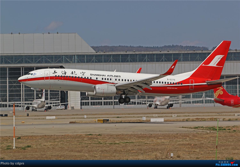 Re:[原创]【KMG】疫情期间 长水走一走 多图 BOEING 737-800 B-5370 中国昆明长水国际机场