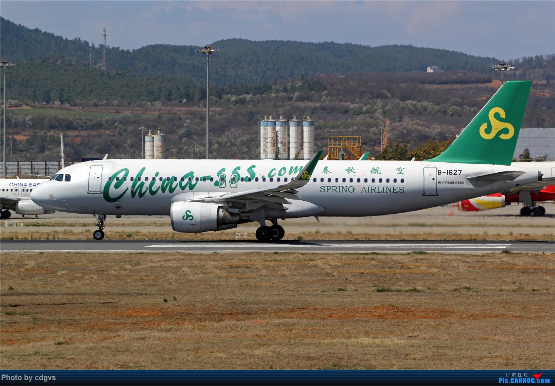 Re:[原创]【KMG】疫情期间 长水走一走 多图 AIRBUS A320-200 B-1627 中国昆明长水国际机场
