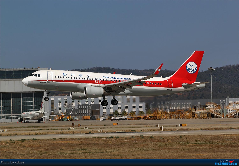 Re:[原创]【KMG】疫情期间 长水走一走 多图 AIRBUS A320-200 B-8325 中国昆明长水国际机场