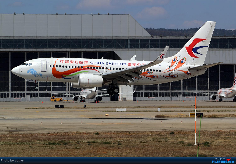 Re:[原创]【KMG】疫情期间 长水走一走 多图 BOEING 737-700 B-5817 中国昆明长水国际机场
