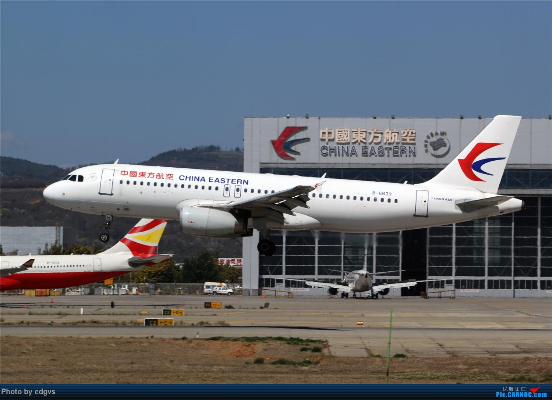 Re:[原创]【KMG】疫情期间 长水走一走 多图 AIRBUS A320-200 B-6639 中国昆明长水国际机场