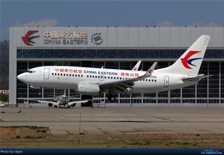 Re:[原创]【KMG】疫情期间 长水走一走 多图 BOEING 737-700 B-5282 中国昆明长水国际机场