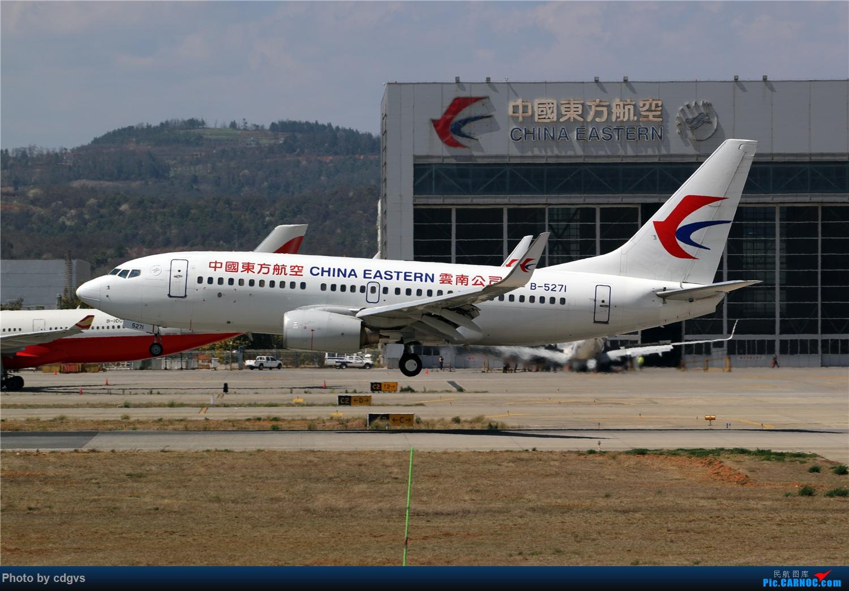 Re:[原创]【KMG】疫情期间 长水走一走 多图 BOEING 737-700 B-5271 中国昆明长水国际机场