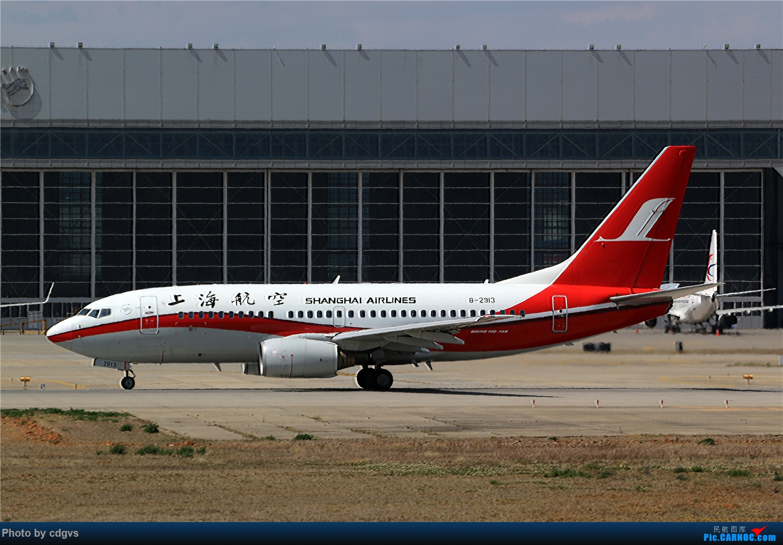 Re:[原创]【KMG】疫情期间 长水走一走 多图 BOEING 737-700 B-2913 中国昆明长水国际机场