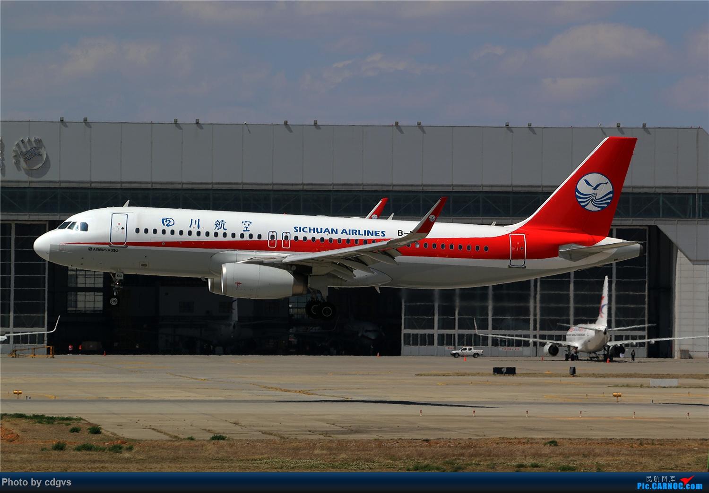 Re:[原创]【KMG】疫情期间 长水走一走 多图 AIRBUS A320-200 B-1661 中国昆明长水国际机场