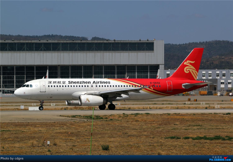 Re:[原创]【KMG】疫情期间 长水走一走 多图 AIRBUS A320-200 B-6692 中国昆明长水国际机场