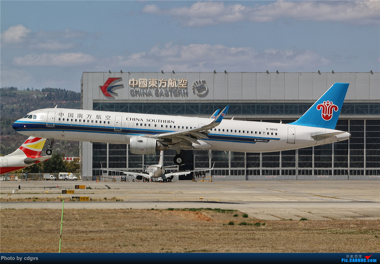 Re:[原创]【KMG】疫情期间 长水走一走 多图 AIRBUS A321-200 B-8848 中国昆明长水国际机场