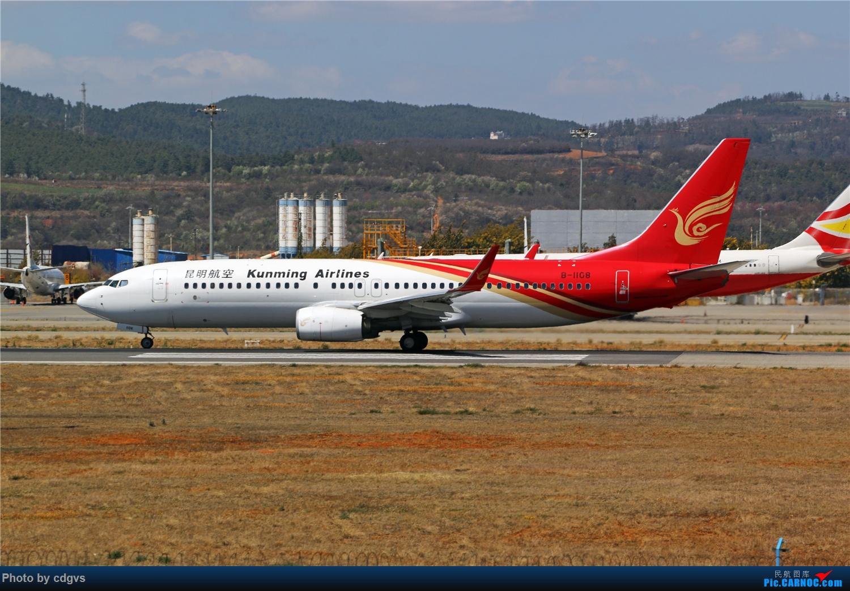 Re:[原创]【KMG】疫情期间 长水走一走 多图 BOEING 737-800 B-1108 中国昆明长水国际机场