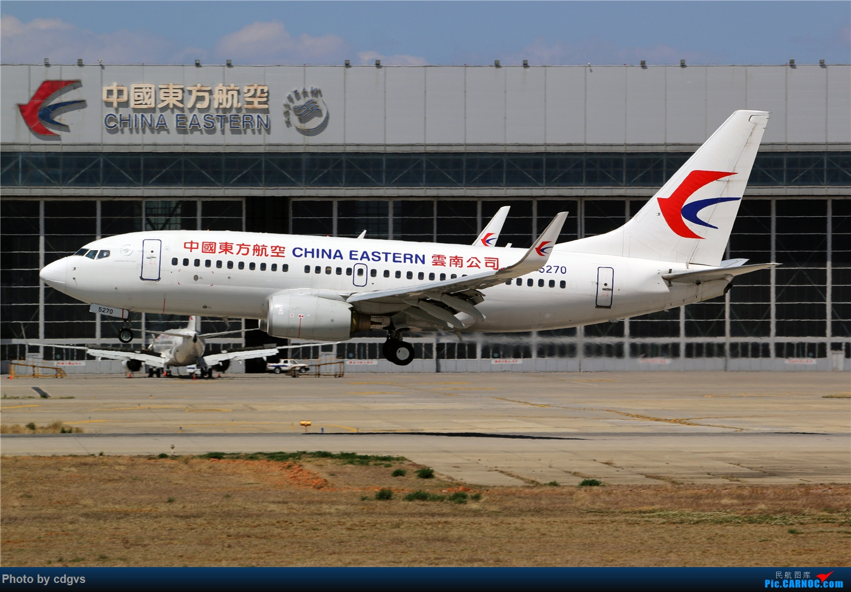 Re:[原创]【KMG】疫情期间 长水走一走 多图 BOEING 737-700 B-5270 中国昆明长水国际机场