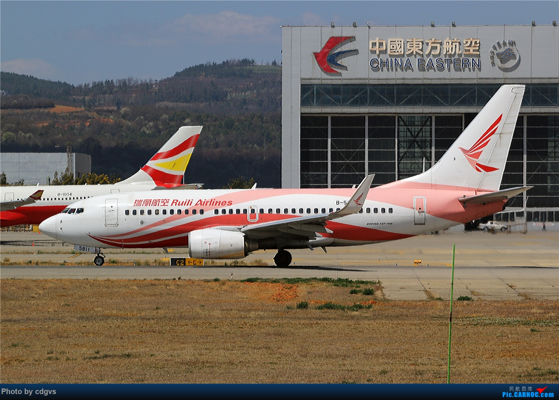 Re:[原创]【KMG】疫情期间 长水走一走 多图 BOEING 737-700 B-5811 中国昆明长水国际机场