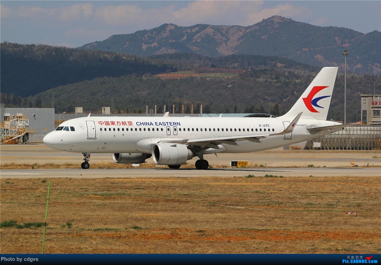 Re:[原创]【KMG】疫情期间 长水走一走 多图 AIRBUS A320NEO B-1292 中国昆明长水国际机场