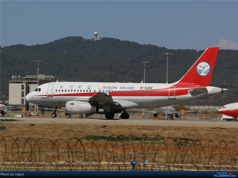 Re:[原创]【KMG】疫情期间 长水走一走 多图 AIRBUS A319-100 B-6410 中国昆明长水国际机场