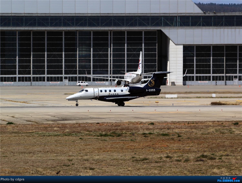 Re:[原创]【KMG】疫情期间 长水走一走 多图 EMBRAER PHENOM 300 B-3355 中国昆明长水国际机场