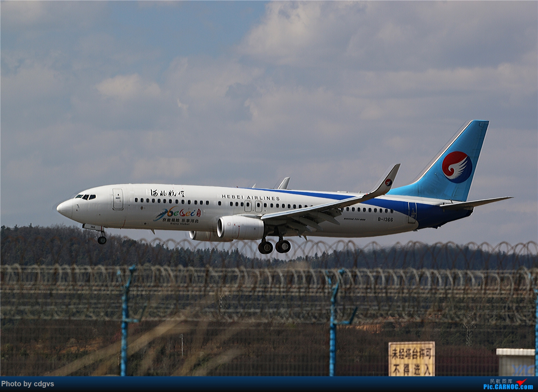 Re:[原创]【KMG】疫情期间 长水走一走 多图 BOEING 737-800 B-1366 中国昆明长水国际机场