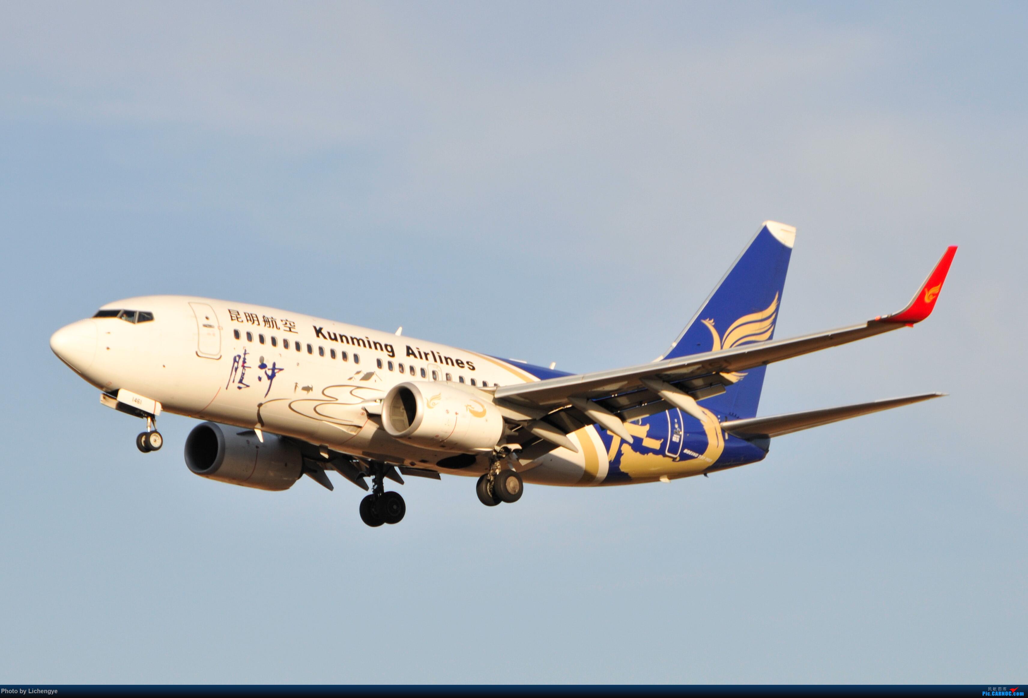 [原创]昆明航空 B-737-700 B-1461 腾冲号彩绘机 BOEING 737-700 B-1461 中国太原武宿国际机场