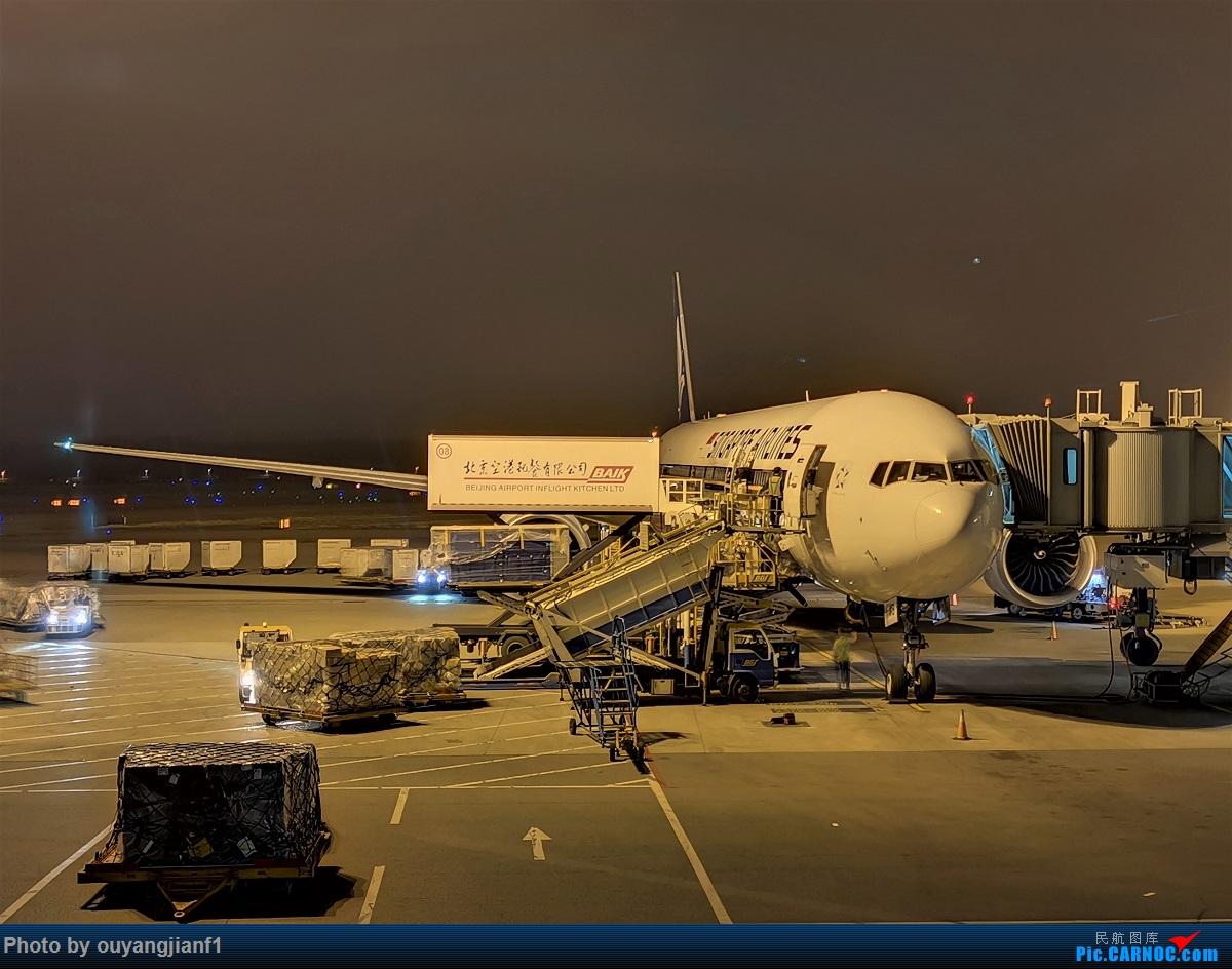 [原创]终于有时间歇下来,可以好好总结一下2019年的飞机游记了,第三段,在新加坡参观星耀樟宜,在非洲穿行毛里求斯,在欧洲俯瞰大巴黎,第一次体验毛航359之旅1 BOEING 777-300ER 9V-SWB 中国北京首都国际机场