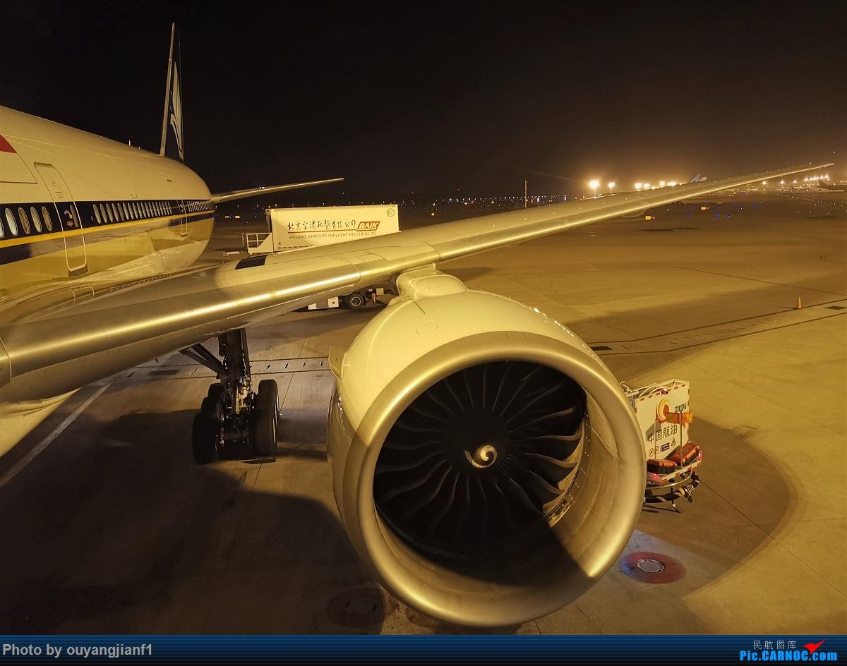 Re:[原创]终于有时间歇下来,可以好好总结一下2019年的飞机游记了,第三段,在新加坡参观星耀樟宜,在非洲穿行毛里求斯,在欧洲俯瞰大巴黎,第一次体验毛航359之旅1 BOEING 777-300ER 9V-SWB 中国北京首都国际机场