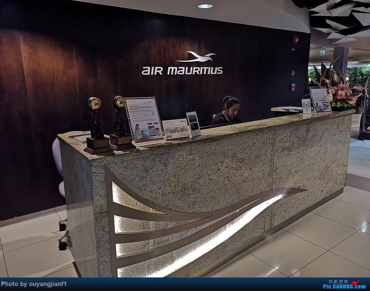 Re:[原创]终于有时间歇下来,可以好好总结一下2019年的飞机游记了,第三段,在新加坡参观星耀樟宜,在非洲穿行毛里求斯,在欧洲俯瞰大巴黎,第一次体验毛航359之旅1    毛里求斯毛里求斯机场