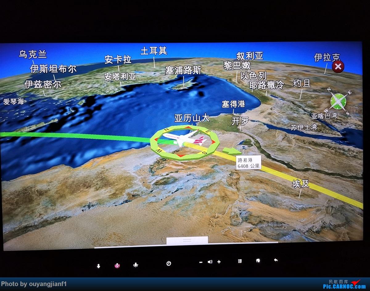 Re:[原创]终于有时间歇下来,可以好好总结一下2019年的飞机游记了,第三段,在新加坡参观星耀樟宜,在非洲穿行毛里求斯,在欧洲俯瞰大巴黎,第一次体验毛航359之旅1 AIRBUS A350-900 3B-NBQ 空中