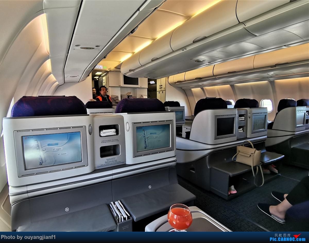Re:[原创]终于有时间歇下来,可以好好总结一下2019年的飞机游记了,第三段,在新加坡参观星耀樟宜,在非洲穿行毛里求斯,在欧洲俯瞰大巴黎,第一次体验毛航359之旅1 AIRBUS A330-300 B-8386 法国戴高乐机场