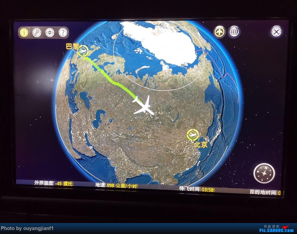 Re:[原创]终于有时间歇下来,可以好好总结一下2019年的飞机游记了,第三段,在新加坡参观星耀樟宜,在非洲穿行毛里求斯,在欧洲俯瞰大巴黎,第一次体验毛航359之旅1 AIRBUS A330-300 B-8386 空中