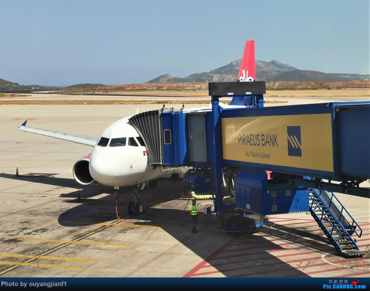 Re:终于有时间歇下来,可以总结一下2019年飞机游记了,第四段,十七天八国十一飞,跨越欧洲、非洲大陆,偶遇塞尔维亚篮球队,探秘古埃及!解锁塞尔维亚航、爱琴海、埃及航 AIRBUS A319-100 YU-API 希腊雅典国际机场