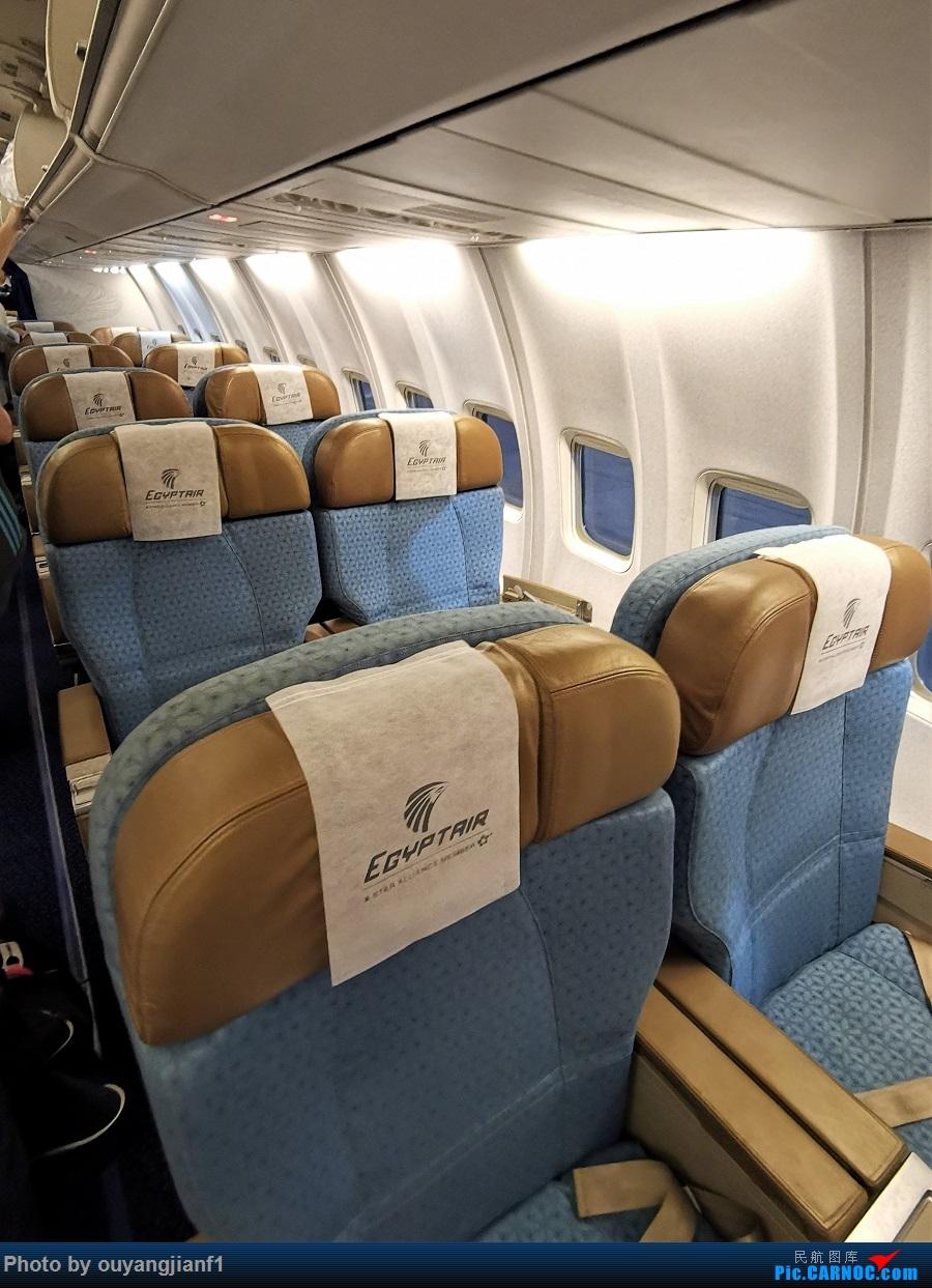 Re:[原创]终于有时间歇下来,可以总结一下2019年飞机游记了,第四段,十七天八国十一飞,跨越欧洲、非洲大陆,偶遇塞尔维亚篮球队,探秘古埃及!解锁塞尔维亚航、爱琴海、埃及航 BOEING 737-800 SU-GCO 埃及开罗国际机场