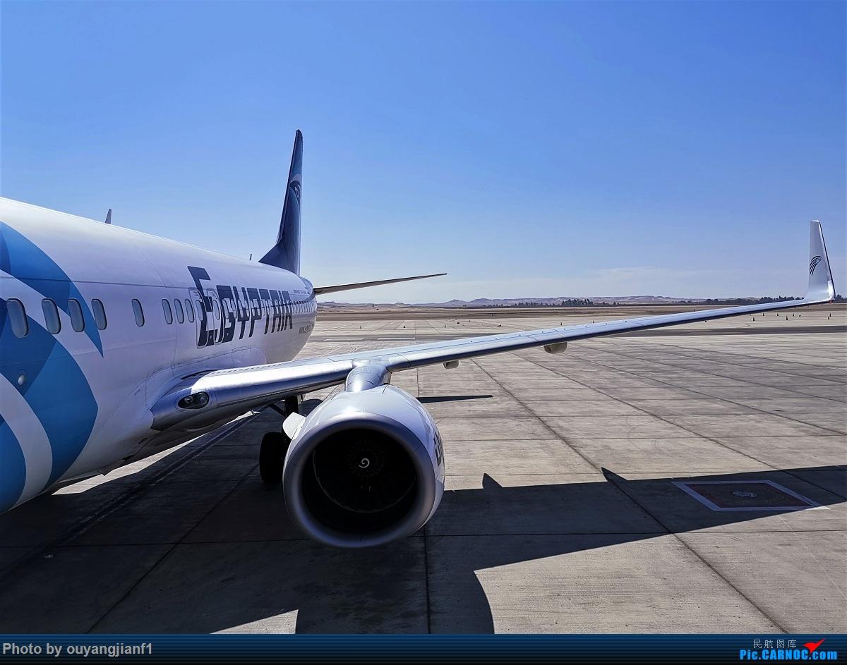 Re:[原创]终于有时间歇下来,可以总结一下2019年飞机游记了,第四段,十七天八国十一飞,跨越欧洲、非洲大陆,偶遇塞尔维亚篮球队,探秘古埃及!解锁塞尔维亚航、爱琴海、埃及航 BOEING 737-800 SU-GCR 埃及卢克索机场
