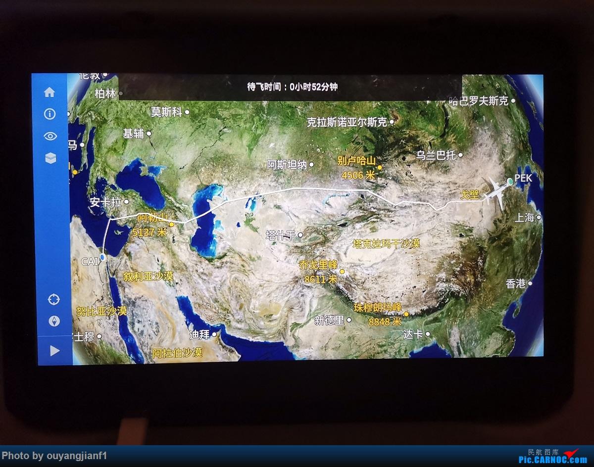 Re:[原创]终于有时间歇下来,可以总结一下2019年飞机游记了,第四段,十七天八国十一飞,跨越欧洲、非洲大陆,偶遇塞尔维亚篮球队,探秘古埃及!解锁塞尔维亚航、爱琴海、埃及航 BOEING 787-9 SU-GET 空中