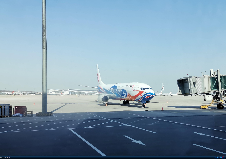 B-5422 B737-89L B-5422 中国北京首都国际机场(PEK)T3