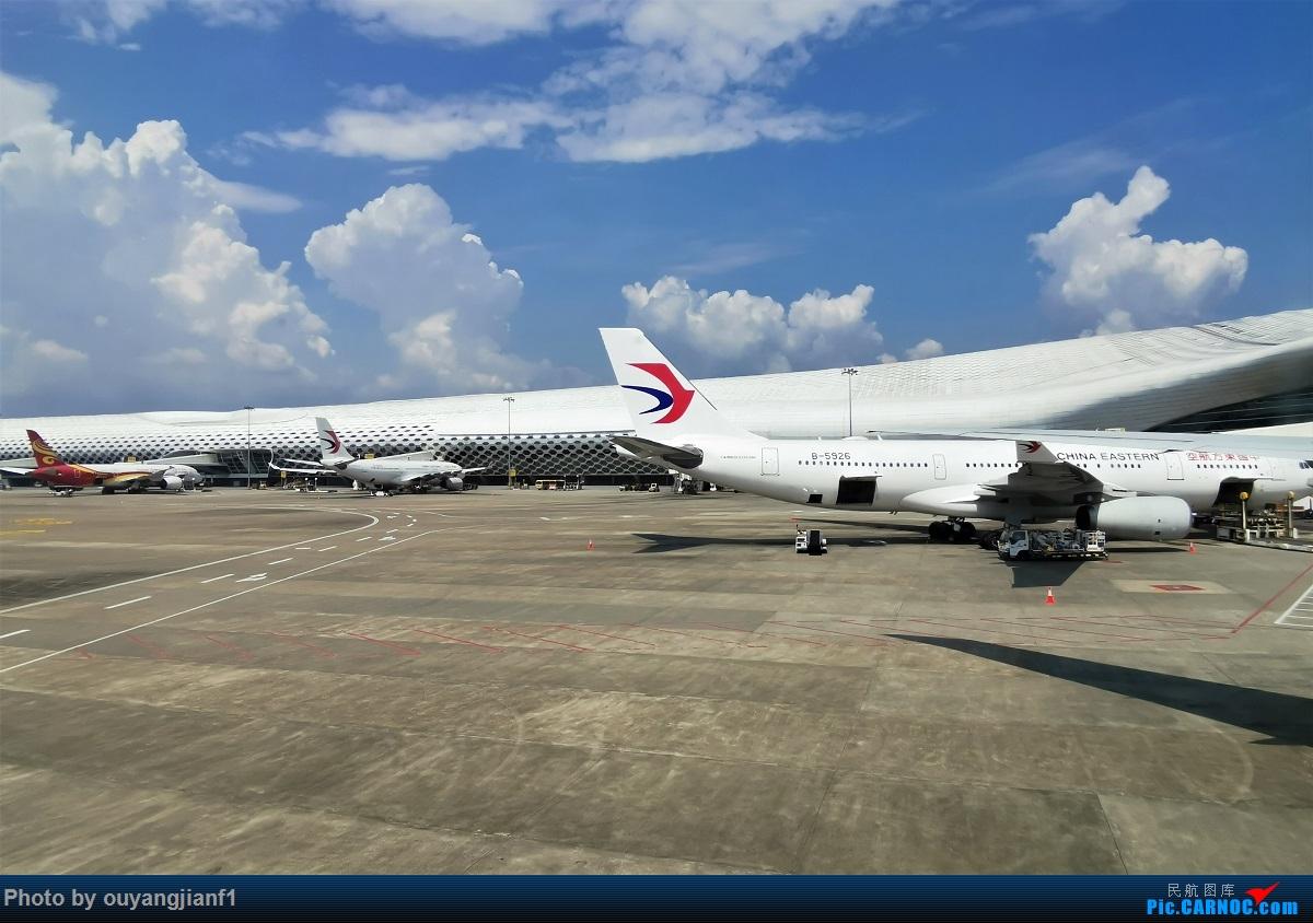 Re:[原创]终于有时间歇下来,可以总结一下2019年飞机游记了,第五段,最疯狂的飞行,十二天内十二飞,五万公里穿越亚、欧、美,去往地球另一端拉美世界的第二次环球飞行! AIRBUS A330-200 B-5926 中国深圳宝安国际机场