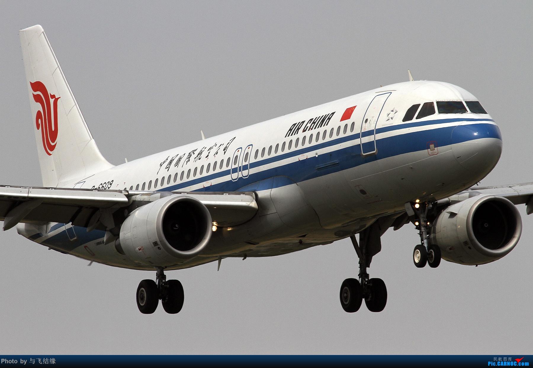 Re:[原创]3.20随便发几张空客320吧! AIRBUS A320-200 B-6609 中国北京首都国际机场